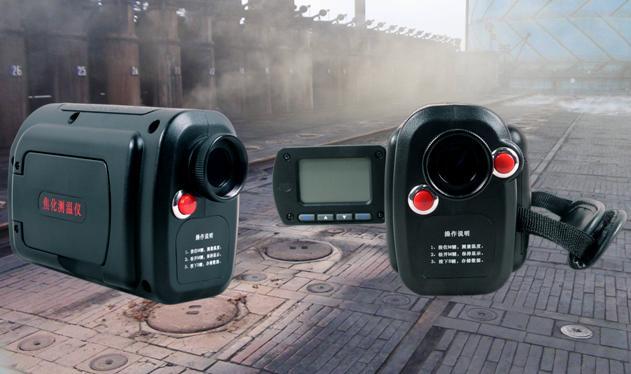 PT5C焦化专用测温仪